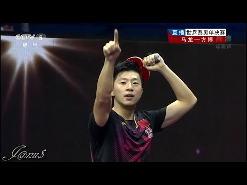 2015 WTTC (Ms-Final) MA Long - FANG Bo [Full Match/English] [HD 1080p]