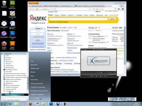 Ножницы в Windows 7