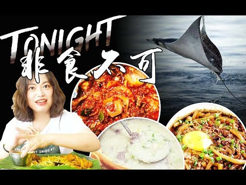 【马来西亚2吉隆坡今夜非食不可】MALAYSIA EP2 ALL YOU HAVE TO EAT TONIGHT IN KL 20180802 The Amazing Trip 奇妙的旅行