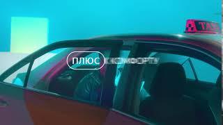 Яндекс.Такси с подпиской Плюс