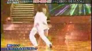 KABAちゃん http://xn--gmq34xuo7a9bf.seesaa.net/ サルサダンス.