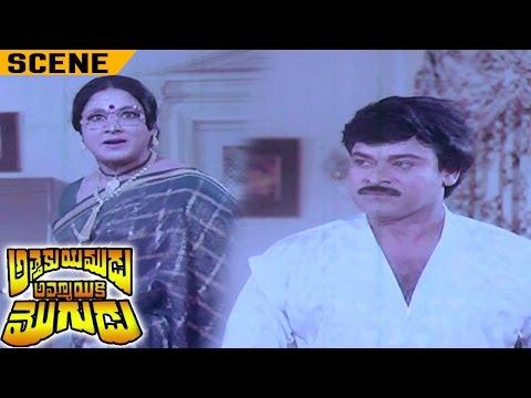 Chiranjeevi Challenging With Vaneesri | Attaku Yamudu Ammayiki Mogudu Movie