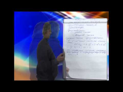 Лекция 122: Представление целых чисел в двоичной системе счисления