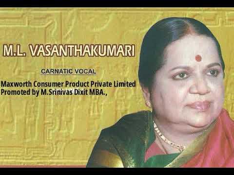 ML Vasanthakumari - Seve Srikantam - Mohanakalyani