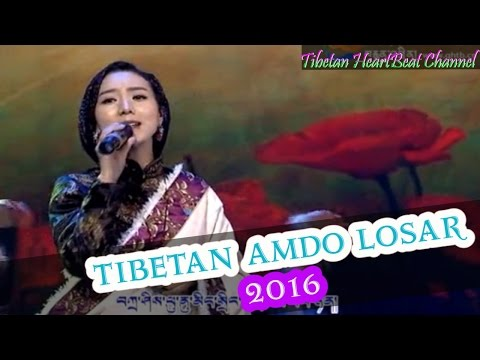 Best of TIBETAN AMDO LOSAR 2016