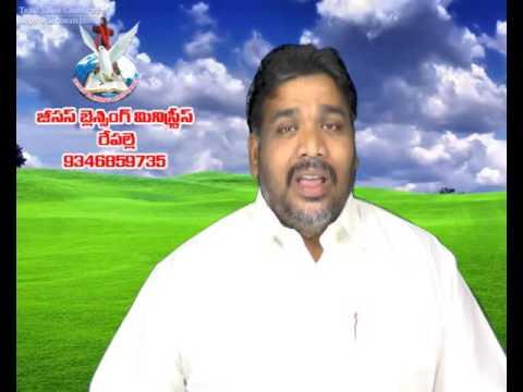 Pastor K. Vijayaraju Repalle Message 7 My contact number  9346859735