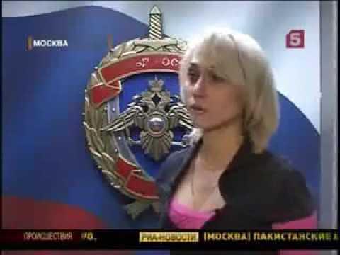 знакомства армяне москва
