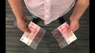 錢生錢,100元一張變兩張?原來這麽簡單(Money for money, 100 yuan a change of two? It turns out to be so simple)
