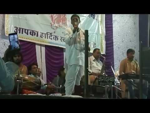 Live..Bhajan-Ramniwas kalru