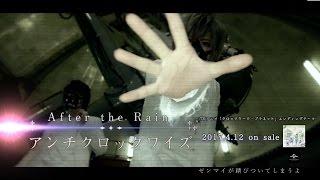 【CM】解読不能  アンチクロックワイズ/After the Rain 1st シングル同時発売 thumbnail