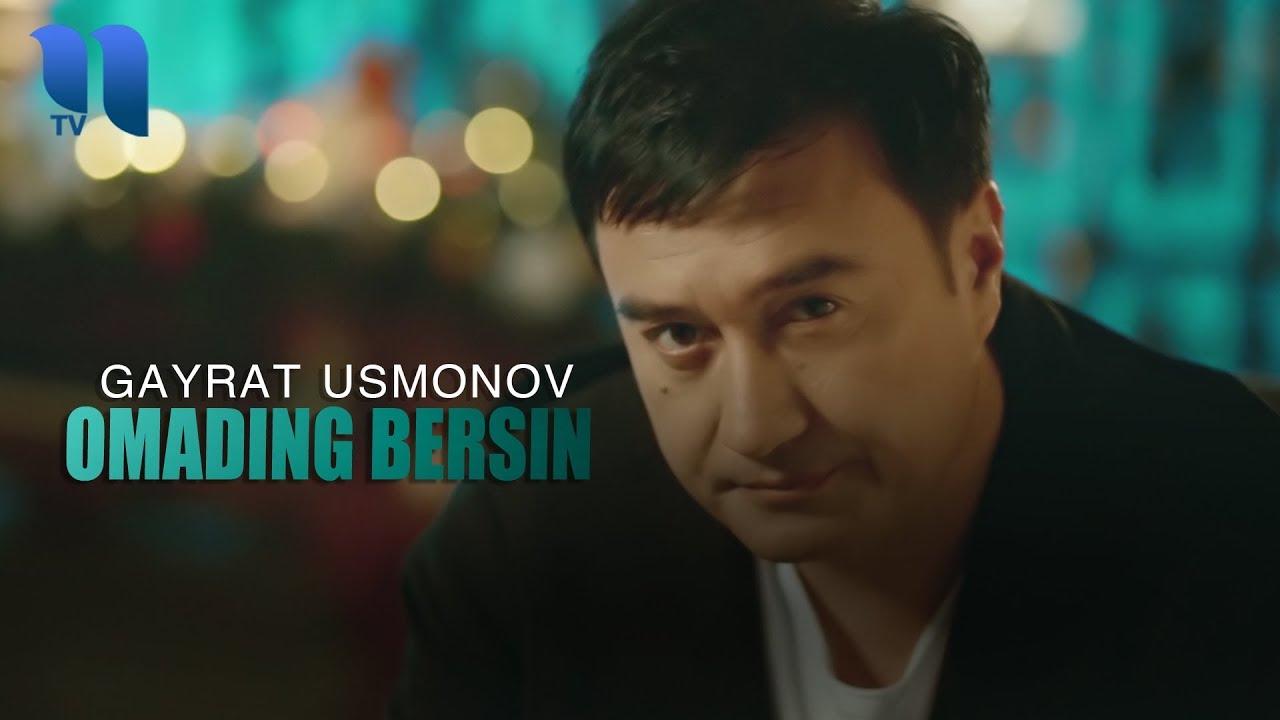 G'ayrat Usmonov - Omading bersin | Гайрат Усмонов - Омадинг берсин (Yangi yil kechasi 2019)