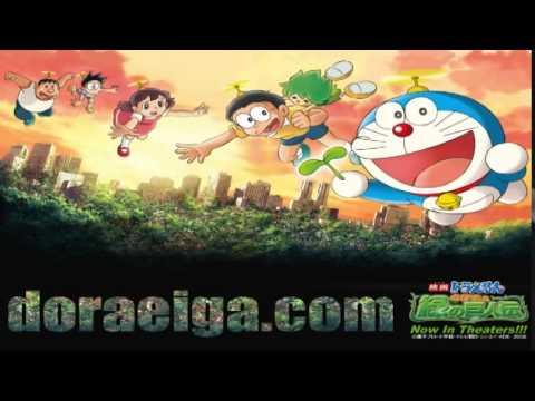 โดราเอมอน The Movie 28   Ending Te wo Tsunagou Doraemon..