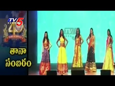 TANA 21st Convention Celebrations Day 2 Highlights   St.Louis   USA   TV5 News