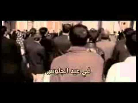 Abather Halawaji Shams al shmoos Nasheed Imam Ridha (AS)