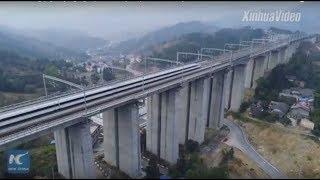 China's Chongqing-Guiyang high-speed railway to open on Thursday