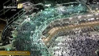صلاة التراويح ليلة 15 رمضان ١٤٣٩هـ | سورة طه | د. عبدالله الجهني
