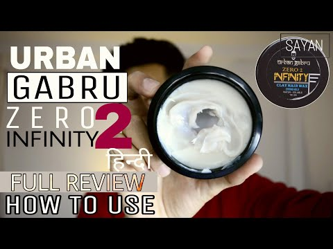 Urban Gabru Zero 2 Infinity | How To Use | HINDI | Full Review