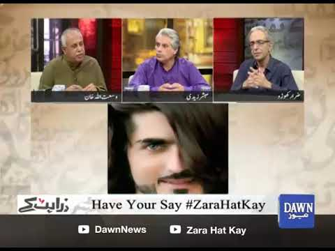 "Zara Hat Kay - 21 March, 2018 ""Rao Anwar, water shortage and contamination in Pakistan"""