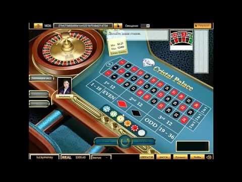 Как возможно обыграть казино казино топаз в омске