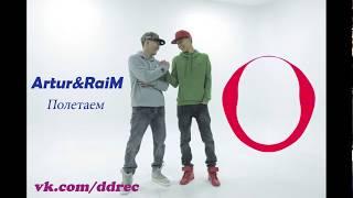Davletyarov. & RaiM - Полетаем