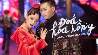 Chi Pu | ĐÓA HOA HỒNG (QUEEN) - Orchestra Version | DO LONG FASHION SHOW Into The Dark