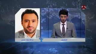 المليشيا الإيرانية تواصل قصفها العشوائي على مدينة حيس بالحديدة  |تفاصيل اكثر مع الصحفي عبدالله دوبله