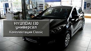 Хендай i30 2017 новый кузов комплектации и цены, фото,  видео тест-драйв