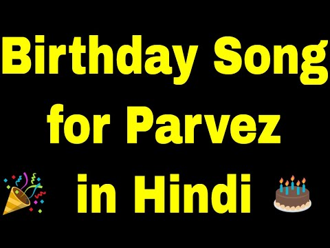 birthday-song-for-parvez---happy-birthday-song-for-parvez