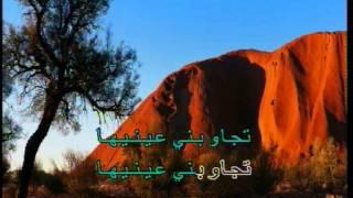 2albi 2eshe'ha (Ragheb Alama) karaoke قلبي عشقها (راغب علامة) كاريوكي