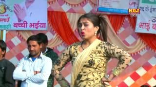 Chutki Bajana Chod De Alok P    New Haryanvi Dance 2016    RC Stage Dance    Deepak Mor    NDJ Music