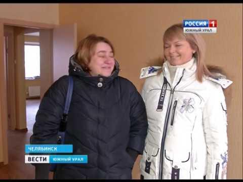 """Новоселье в микрорайоне """"Радуга"""""""