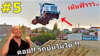 5 Extreme Truck racing in the world EP2!!!
