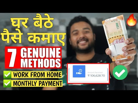 Earn Money Online from Mobile in 2020 (Best Work from Home Jobs) – 7 Easy Ways to Make Money Online