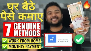 Earn Money Online from Mobile in 2020 (Best Work from Home Jobs) - 7 Easy Ways to Make Money Online