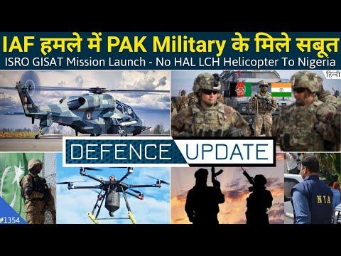 Defence Updates #1354 - No HAL LCH To Nigeria, PAK In IAF Station, ISRO GISAT Satellite Launch