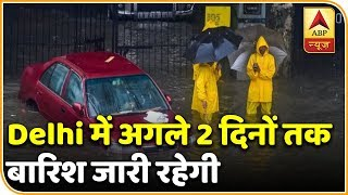 Delhi Rains To Remain For Next 2 Days | Skymet Weather Report | ABP News