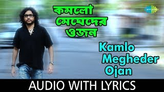 Kamlo Megheder Ojan with lyrics | Rupam Islam | Bong Lets Go | HD Song