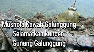 Download Video Mushola Kawah Galunggung Selamatkan Kuncen Gunung Galunggung MP3 3GP MP4