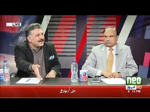 News Talk with Yashfeen Jamal - Saturday 30th November 2019