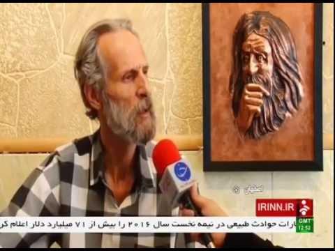 Iran Isfahan province, 3D Engraving Metal handicraft قلمزني سه بعدي فلز استان اصفهان ايران