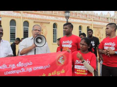 Prof Ramasamy officiate Malaysia Naam Tamilar campaign -We are Tamilar Not Indian