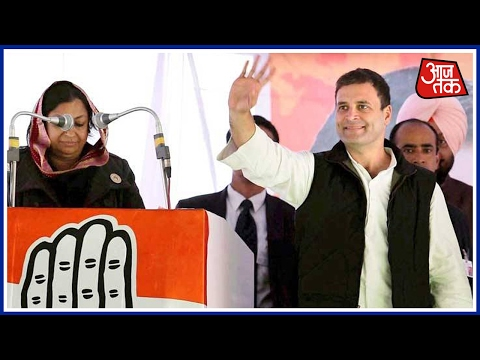 Khabare Superfast: Rahul Gandhi Campaigns For Punjab Elections  For One Last Time
