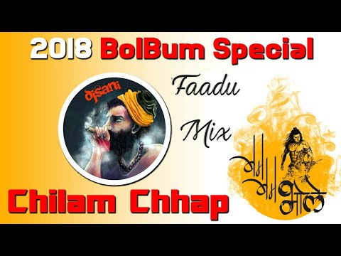 2018 Ek Dam New◆Maha Shivratri Special || Dj Remix Chilam Chhap Remix By(Djsani)Mp3 And Flp Project