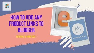 How to Add aฑy product links to blogger buy now button kaise lagaye blogger me