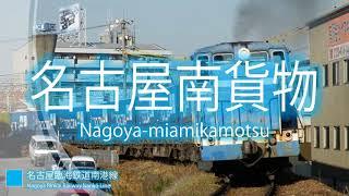 重音テトと闇音レンリが「ウミユリ海底譚」の曲で臨海鉄道・鉱山鉄道の駅名を歌います。