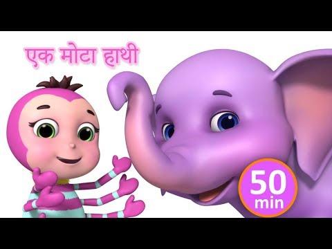 Ek Mota Hathi - Hindi rhymes for kids | Best nursery rhymes for children by jugnu kids