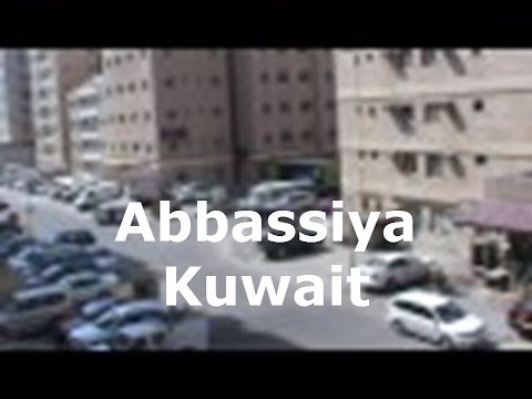 Abbassiya, Jaleeb Al Shuwaikh