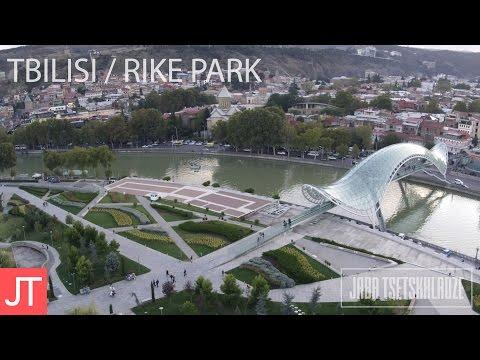 Georgia   Tbilisi   Rike park