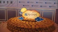 Mass Mutual Moon Festival 萬通互惠理財獻上大型月餅表祝福