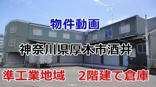 物件詳細は下記のリンクから http://xn--0vqy2r4yevwa.jp/db/detail_040...
